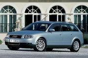 фото Audi A4 универсал B6