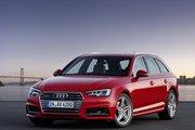 фото Audi A4 Avant универсал B9