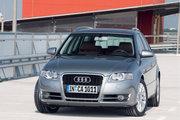 фото Audi A4 универсал B7