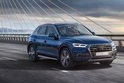 Audi Q5,  2.0 бензиновый, автомат, кроссовер