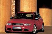 фото Audi RS4 универсал B5