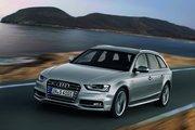 фото Audi S4 Avant универсал B8,8K рестайлинг