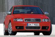 фото Audi S4 седан B6,8H