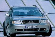 фото Audi S6 универсал C5