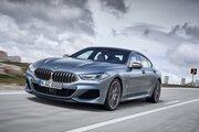 BMW 8 серия,  3.0 бензиновый, автомат, седан