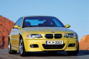 фото BMW 3 серия M купе E46