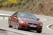 фото BMW 6 серия M купе E63/E64
