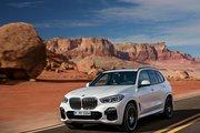 BMW X5,  3.0 дизельный, робот, кроссовер