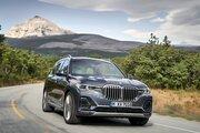 BMW X7,  0.0 бензиновый, автомат, внедорожник