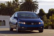 фото Honda Civic купе 8 поколение рестайлинг