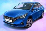 Hyundai Accent,  1.4 бензиновый, механика, седан