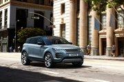 Land Rover Range Rover Evoque,  2.0 дизельный, автомат, кроссовер