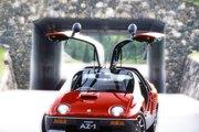 фото Mazda Az-1