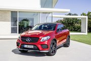 фото Mercedes-Benz GLE Coupe внедорожник W166/C292
