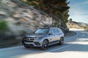 фото Mercedes-Benz GLS внедорожник X166 рестайлинг