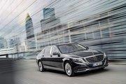 фото Mercedes-Benz Maybach