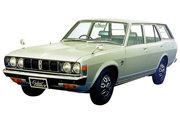фото Mitsubishi Galant универсал 2 поколение