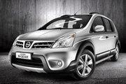 фото Nissan Livina X-Gear минивэн 1 поколение