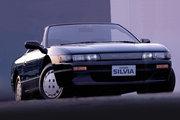 фото Nissan Silvia кабриолет S13