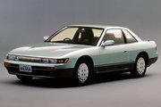 фото Nissan Silvia купе S13