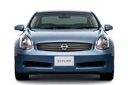фото Nissan Skyline купе V35