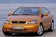 фото Opel Astra купе G