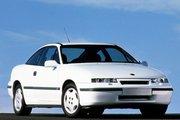 фото Opel Calibra купе 1 поколение