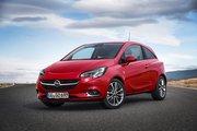 Opel Corsa,  1.2 бензиновый, механика, хетчбэк