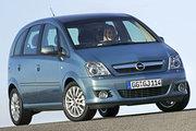 фото Opel Meriva минивэн 1 поколение рестайлинг