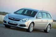 фото Opel Vectra универсал C рестайлинг