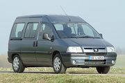 фото Peugeot Expert минивэн 1 поколение