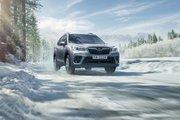Subaru Forester,  2.0 бензиновый, вариатор, кроссовер