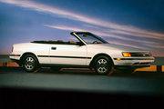 фото Toyota Celica кабриолет 4 поколение