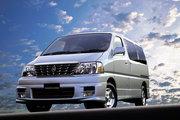 фото Toyota Hiace Grand микроавтобус H100