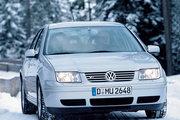 фото Volkswagen Bora седан 1 поколение