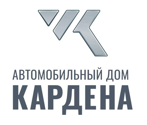 Автомобильный Дом КАРДЕНА