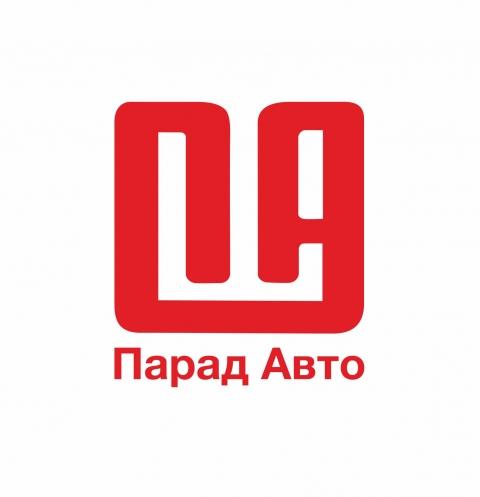 """ООО """"ПарадАвто"""""""
